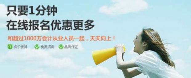 锦州恒企管理会计师cma培训机构