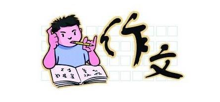 扬州小学生作文补习班哪家专业