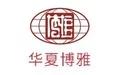 北京华夏博雅教育