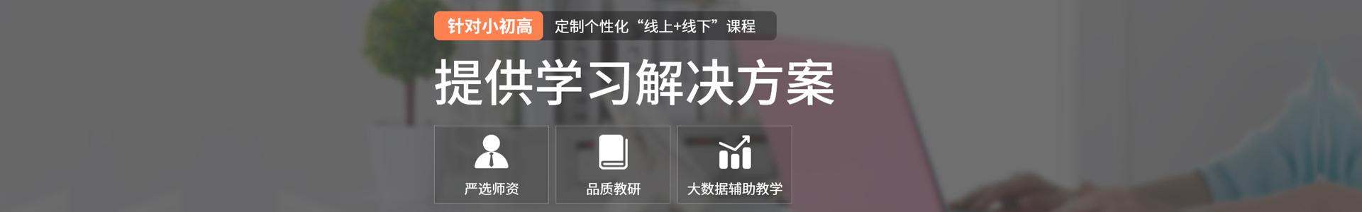南寧秦學教育