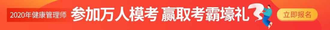 延吉優路教育培訓學校