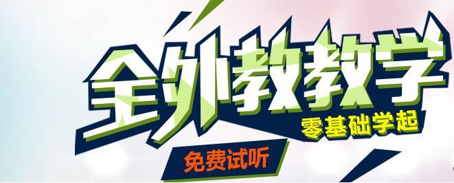 北京意大利語培訓中心哪家比較好