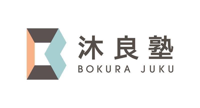上海沐良塾日本留学机构
