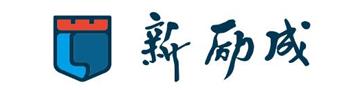 徐州新励成口才培训学校