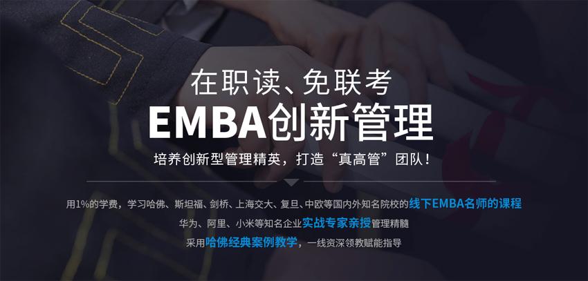 上海有几家万达_上海有几家企业管理培训机构哪个好