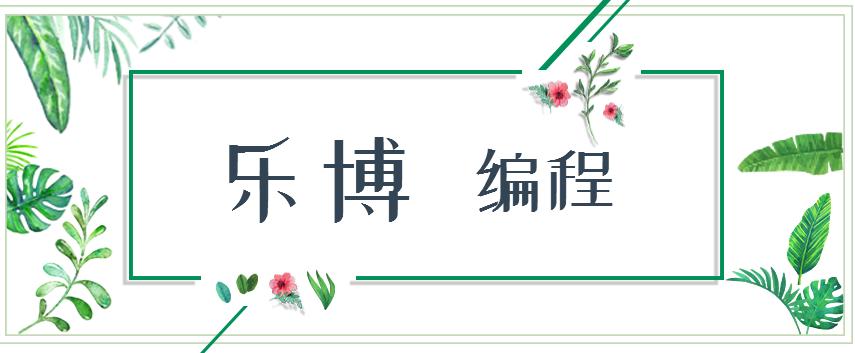 北京兒童編程培訓學校哪家好