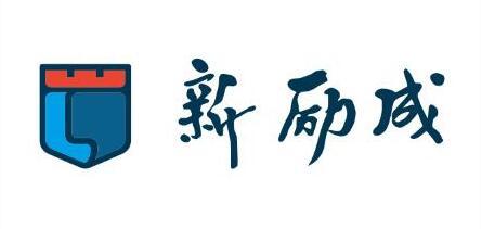 哈尔滨新励成口才培训学校