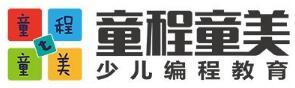 郑州童程童美少儿乐高编程培训学校