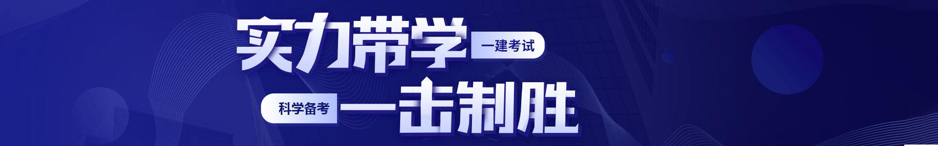 优路教育-桂林校区