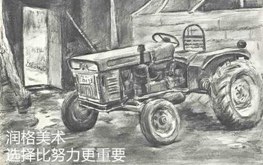 上海戏剧学院校考班