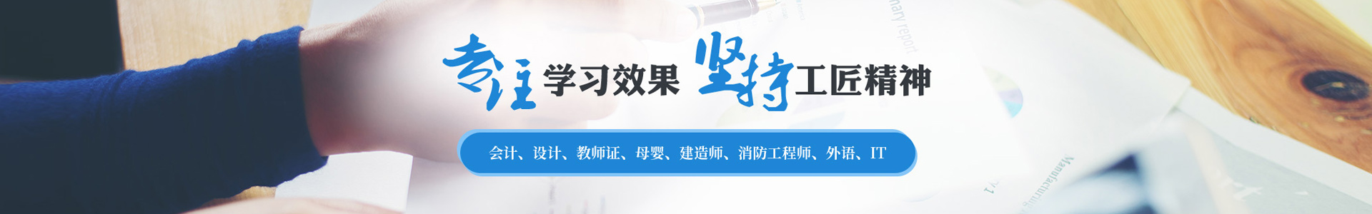 揚州上元教育