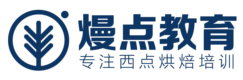 重庆熳点教育