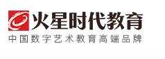 北京火星时代教育