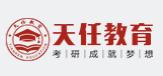 郑州启航考研