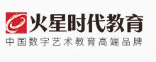 郑州火星时代室内设计学校