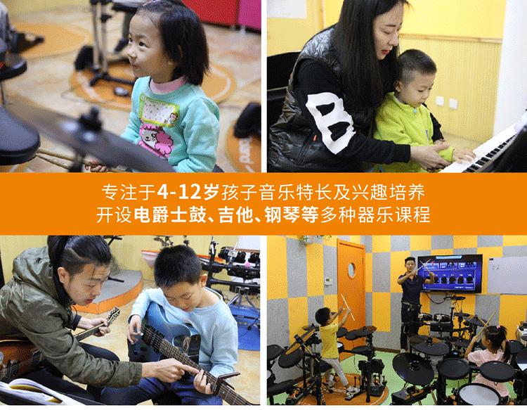 北京罗兰数字音乐教育