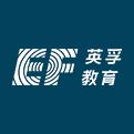 杭州英孚成人英语培训学校