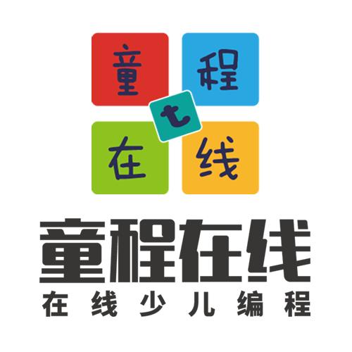 杭州童程在线少儿编程培训