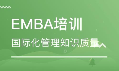 方引EMBA管理人員工商管理碩士