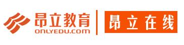 上海昂立在线中小学一对一辅导