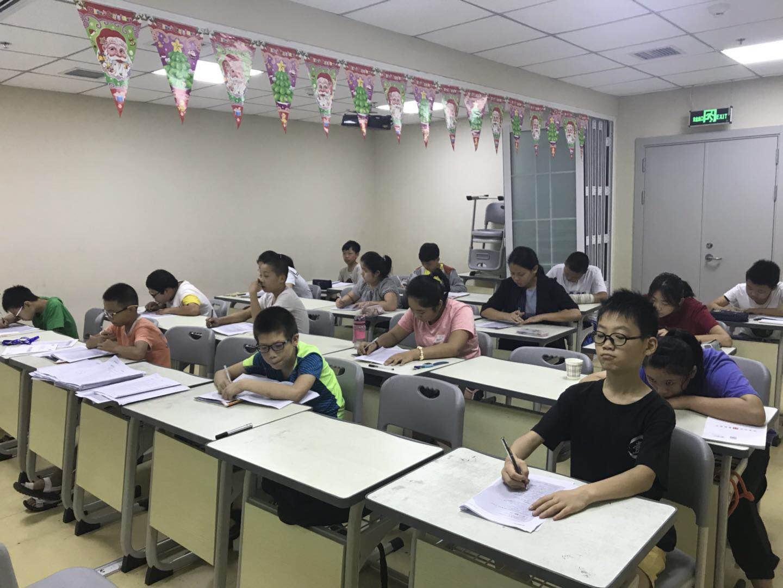 咸陽新文達中小學輔導學校啟迪校區