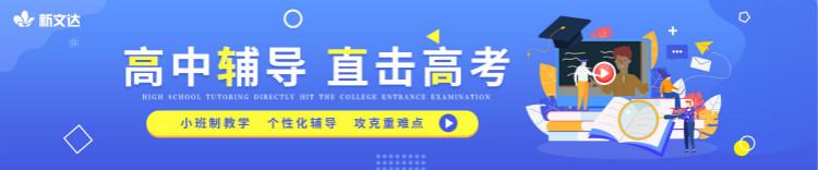 咸陽新文達中小學輔導學校