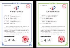 上海金博智慧感統訓練機構