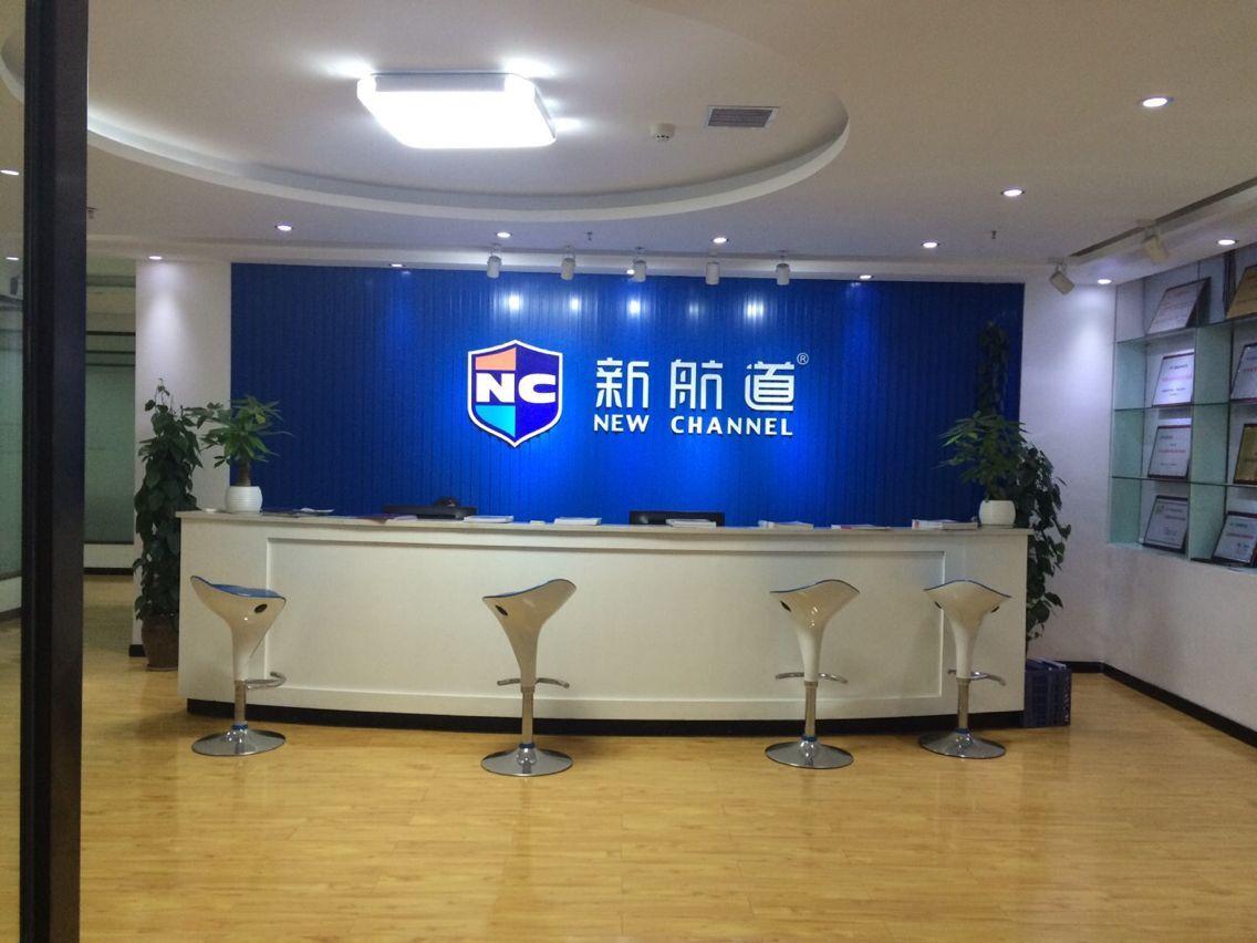 鄭州新航道考研輔導機構環境