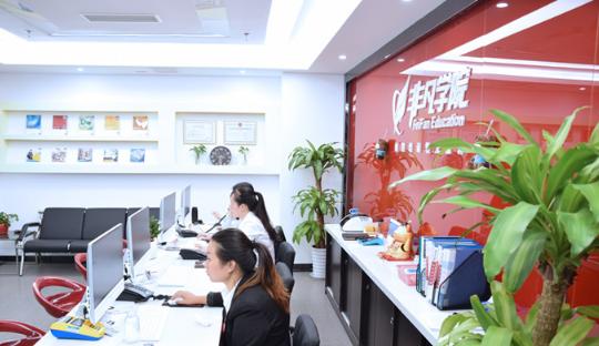 上海浦東非凡室內設計學校