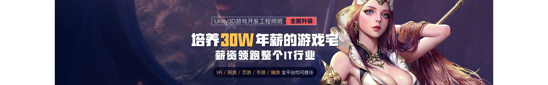 上海火星時代影視剪輯培訓機構