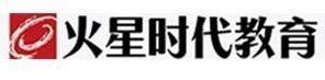 上海火星時代游戲設計培訓機構