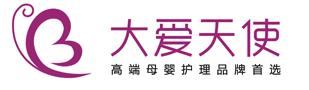深圳大愛天使職業培訓學校