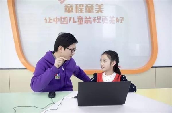 上海儿童编程培训机构