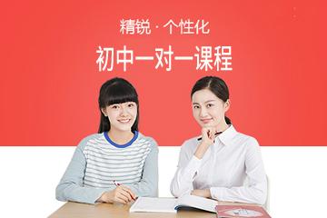 北京精銳教育中考輔導