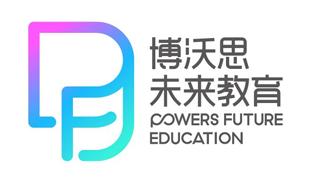 深圳博沃思認知力訓練中心