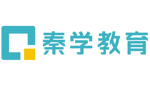 南京秦学中小学辅导机构