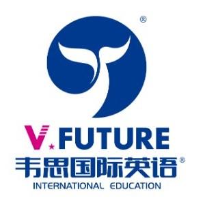 长春韦思蔚莱国际英语教育