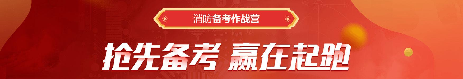 重慶優路教育