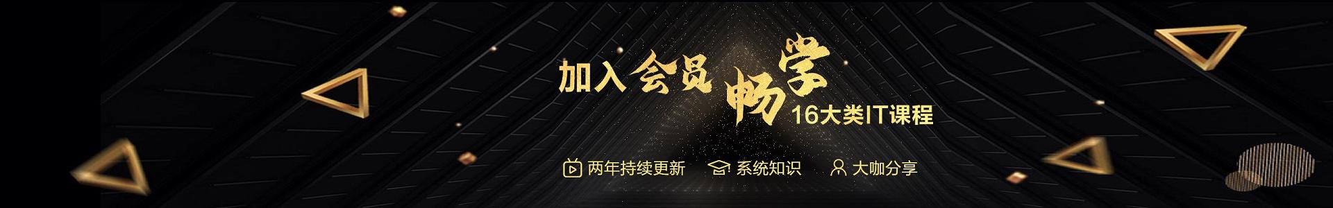 南昌中公優軟件測試培訓機構