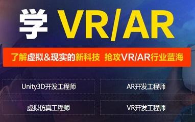 VR游戲開發