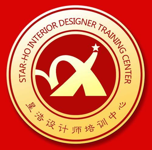 贵阳星浩设计学校