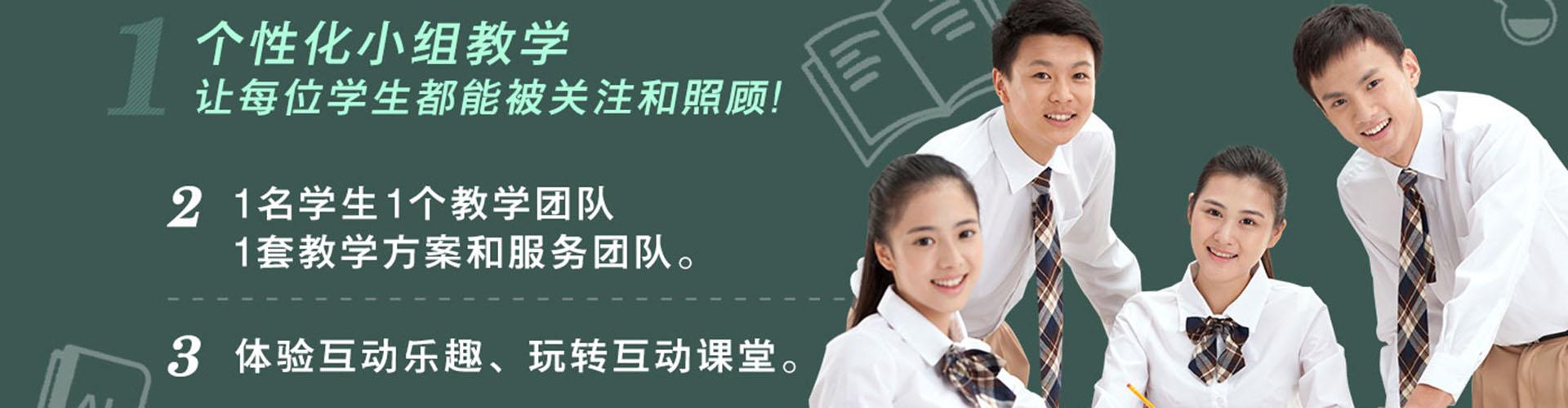 宜昌學大教育