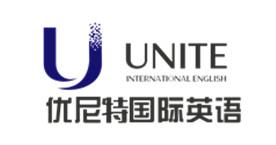 威海优尼特国际英语
