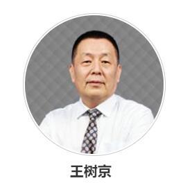 重慶監理師培訓班師資圖片