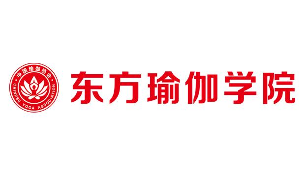 廣州東方瑜伽學院