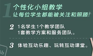 西安學大教育初高中小班輔導