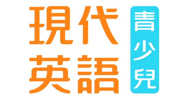 深圳现代少儿英语培训学校