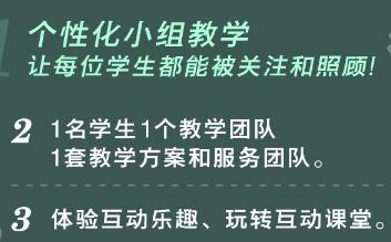 沈阳学大教育个性化小组课程辅导