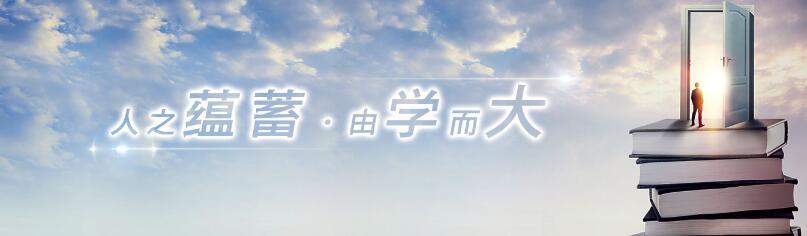 鞍山學大教育