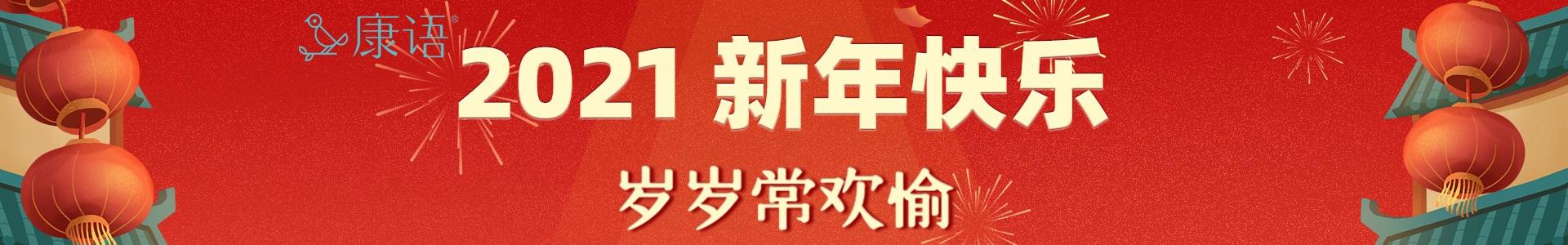 杭州康語兒童智能康復中心